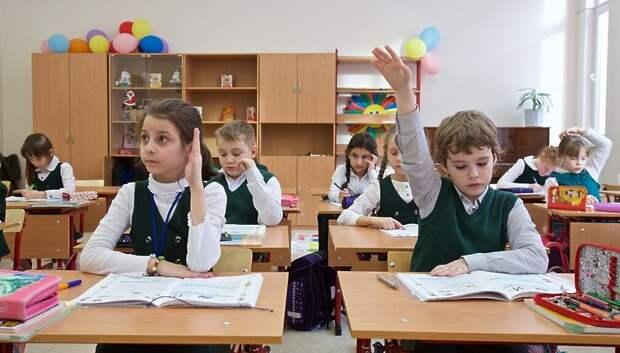 Уже более 55 тысяч детей Подмосковья зачислили в первый класс