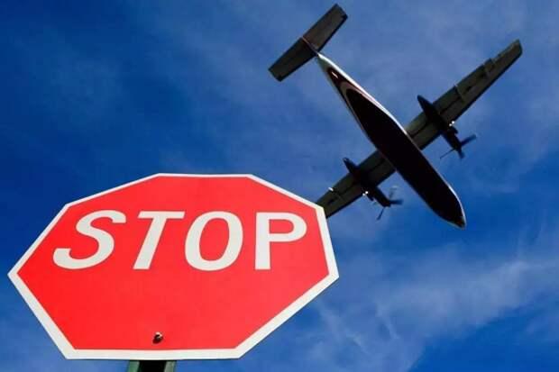 Украина закрывает небо над Крымом