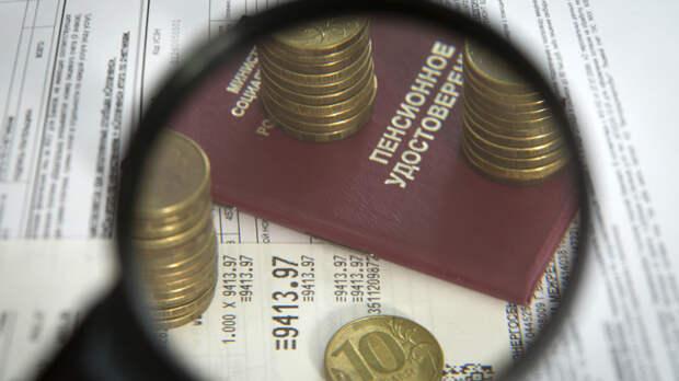 Деньги на пенсии уплыли за рубеж: Сколько недополучили российские старики?
