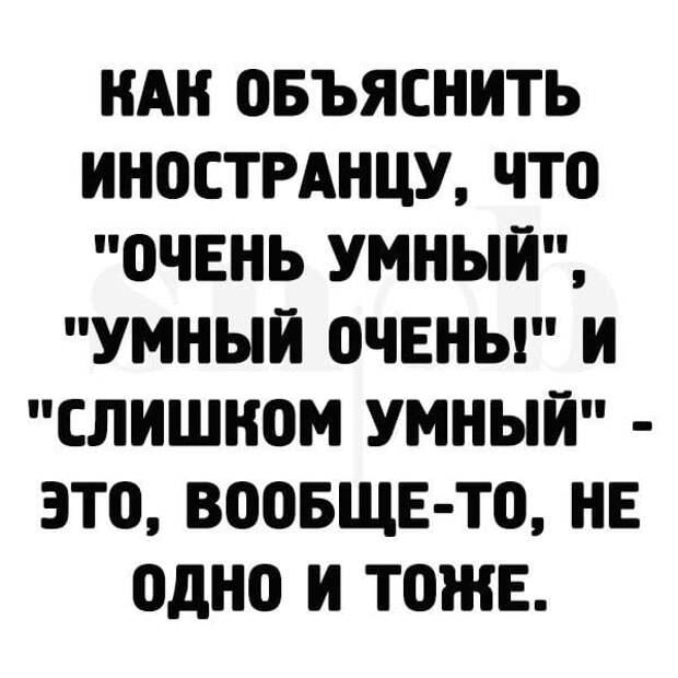 Встречаются два друга, поклонники музыки. - Пойдем завтра на концерт на Ростроповича?..