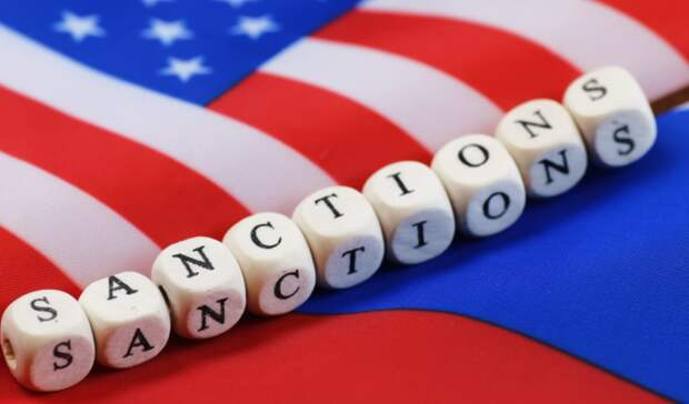 Решение США ввести санкции против «Фортуны» разочаровало власти ФРГ