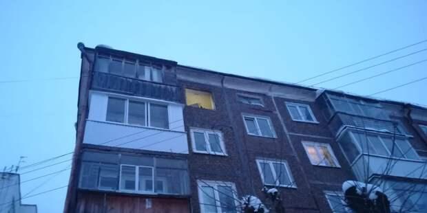 В Уфе начали проводить проверку из-за хлопка газа в жилом доме