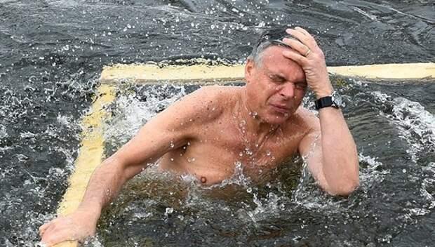 """Посол США купался в проруби, """"чтобы наказать Путина"""""""