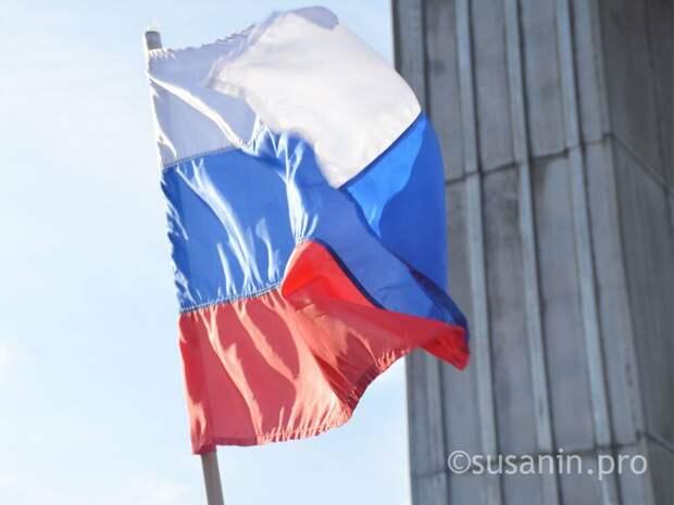 Владельцы белых, синих и красных машин смогут принять участие в автопробеге «Триколор единства» в Ижевске