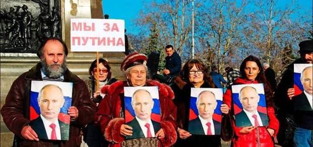 Россия за Путина