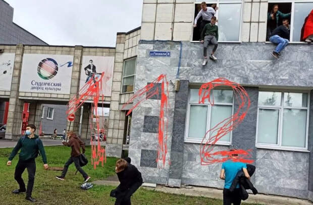 Неизвестный открыл стрельбу в Пермском госуниверситете, есть жертвы