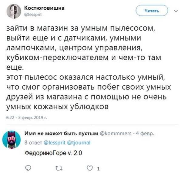 Смешные комментарии. Подборка №chert-poberi-kom-26240111072020