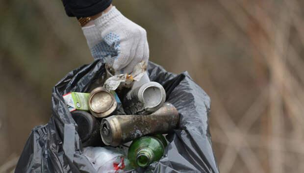 Груду мусора убрали на Рязановском шоссе в Подольске