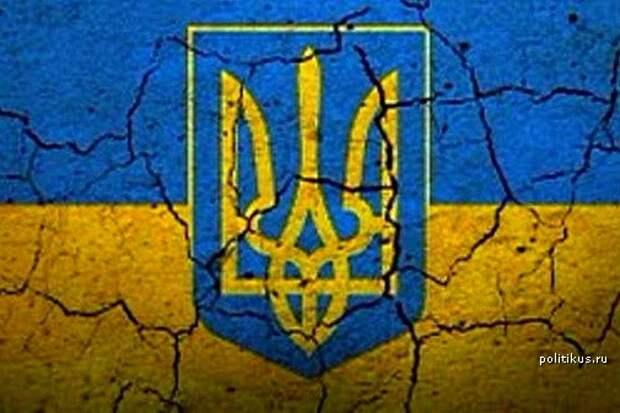 Хунта рубит канаты, чтобы Украина не досталась уже никому