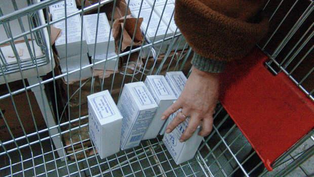 Продажа соли. Архивное фото