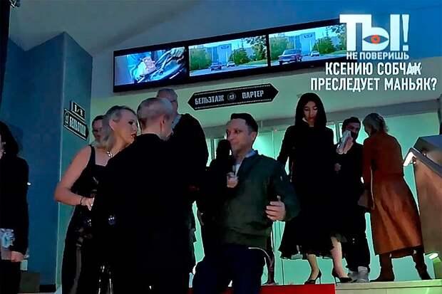 """""""Любовник Собчак"""": Константин Богомолов учинил потасовку на премьере"""