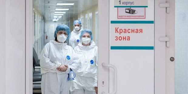 Число выздоровевших от коронавируса в Москве увеличилось до 70 человек/mos.ru