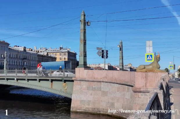 По рекам и каналам Петербурга