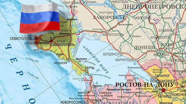 С глаз долой - из сердца вон. В США хотят стереть с карт русский Крым