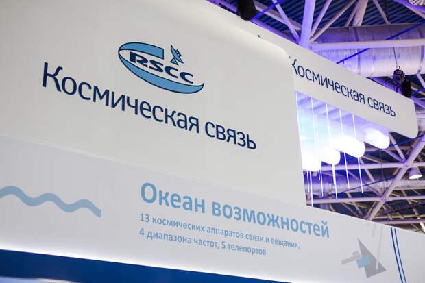 СМИ узнали о претенденте на пост главы «Космической связи»
