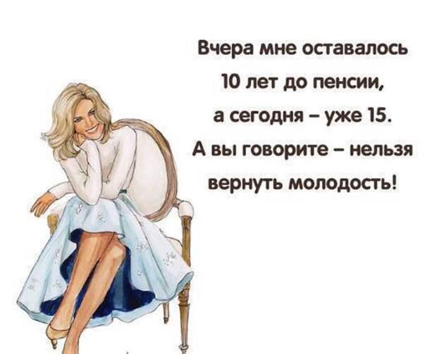 3416556_47040487_780483325628489_8875012689789714432_n (526x427, 24Kb)