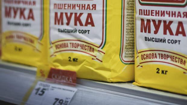 Власти Ростовской области придумали, как удержать цены нахлеб имуку