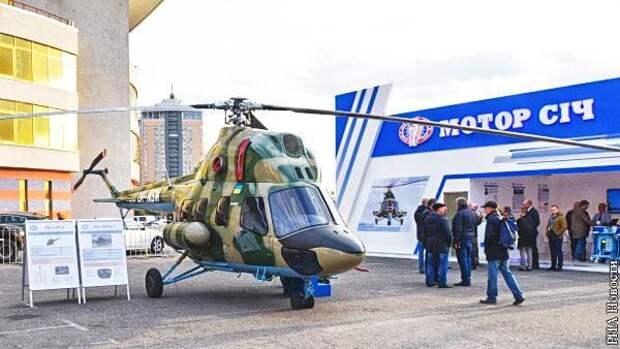 Зеленский своими бандитскими действиями вынуждает Китай признать Крым российским