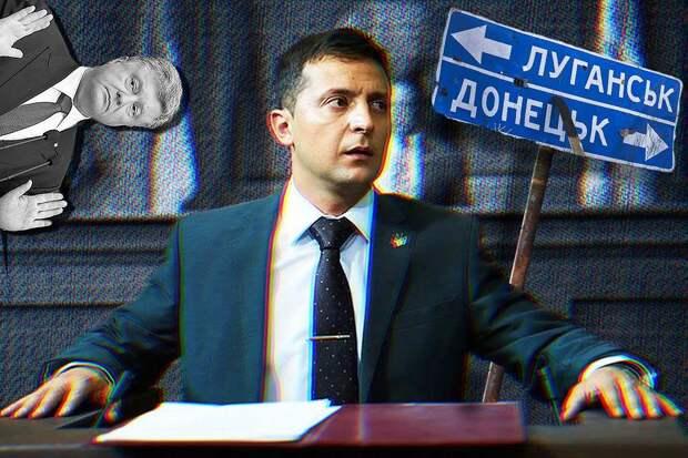 Зеленский в ДНР: Путь от народного любимца к ничтожеству
