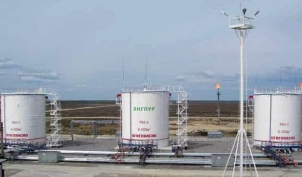 В3,8 раза увеличила «Белоруснефть» добычу газа вЯНАО в2020 году