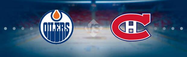 Эдмонтон Ойлерз - Монреаль Канадиенс: Прогноз на матч 22.04.2021