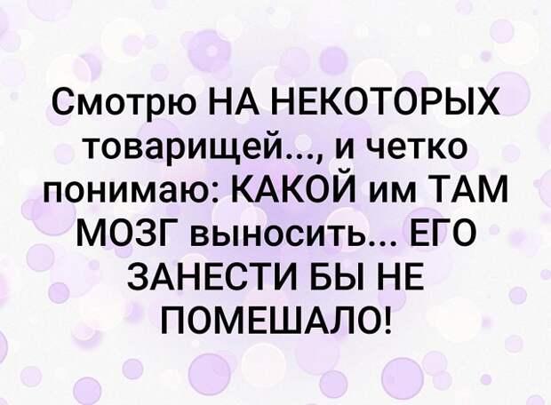 3416556_i_43_ (640x471, 71Kb)