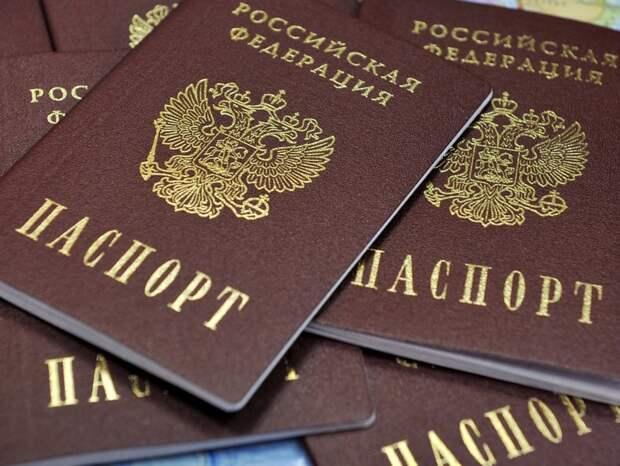 В Госдуме прокомментировали отказ Латвии признавать паспорта РФ крымчан и жителей Донбасса