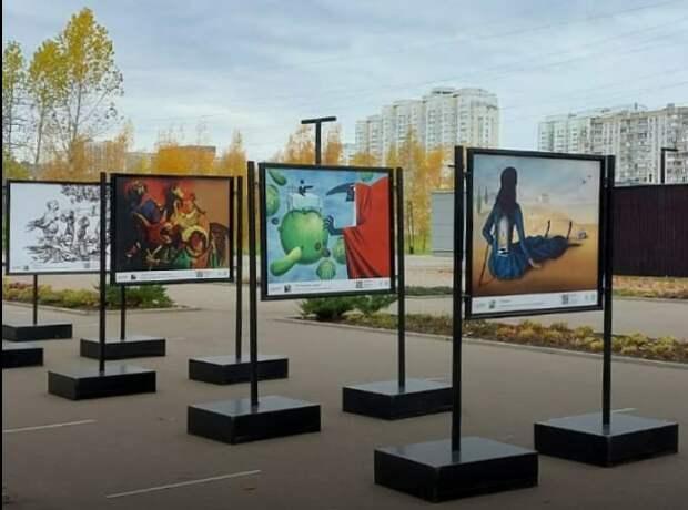 Выставка живописи на тему сказок открылась в ландшафтном парке «Митино»