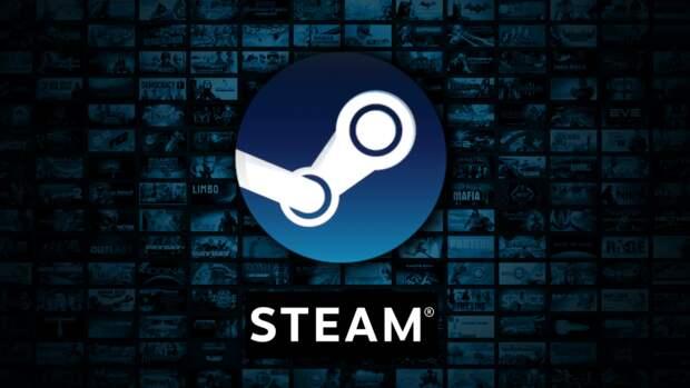 Valve исправила возможное падение Steam для аккаунтов с 25 тысячами игр