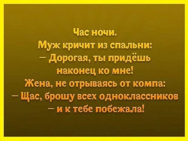 Новый русский приходит в туристическое агенство...