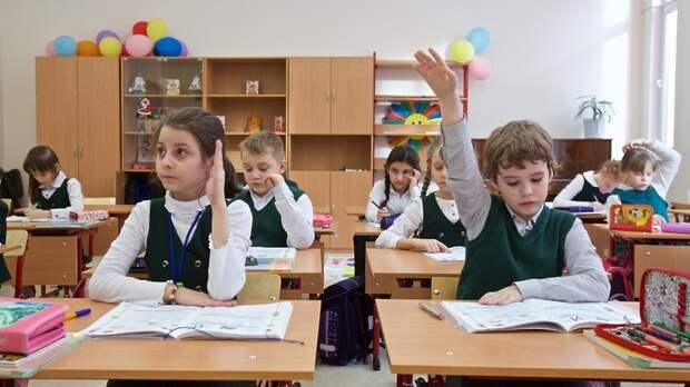 Стало известно, как будут работать подмосковные школы с 1 сентября