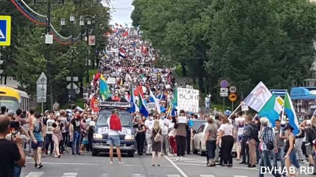 Протесты в Хабаровске 22-23.08.2020