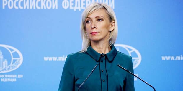 Москва попросила Париж разрешить россиянам покинуть лайнер