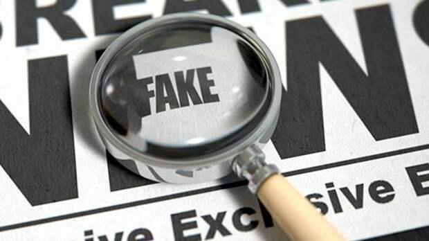 Украина: вопрос распространения дезинформации, как внезапно оказалось, сильно беспокоит США