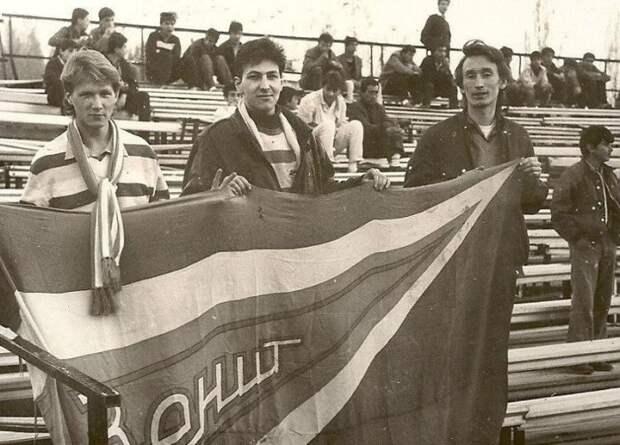 Российские футбольные фанаты 90-х фанаты, футбольные, Российские, 90-х