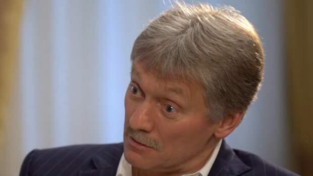Песков рассказал, когда послы РФ и США вернутся к работе