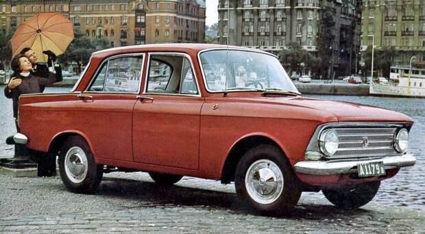 Большой бЛат или Как покупали авто 60 лет назад