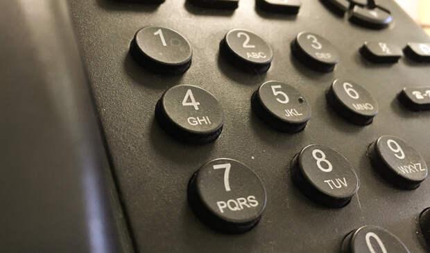 ВКазани авторов незаконно расклеенных объявлений будут «терроризировать» звонками
