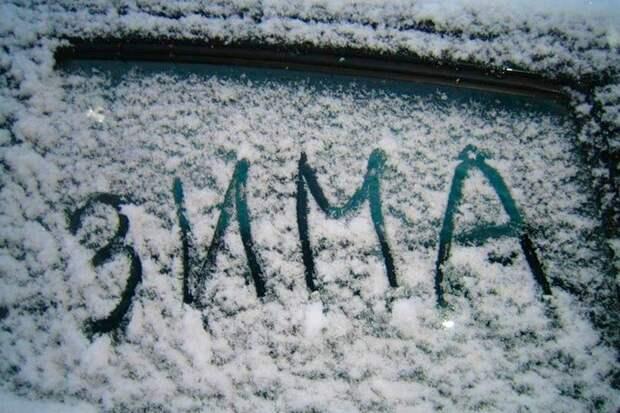 Гидрометцентр сообщил в каких регионах России наступит зима на этой неделе