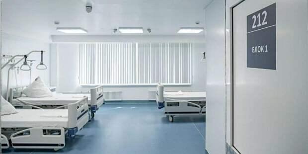 Спецотделение больницы Виноградова в Москве готовится к приему пациентов / Фото: mos.ru