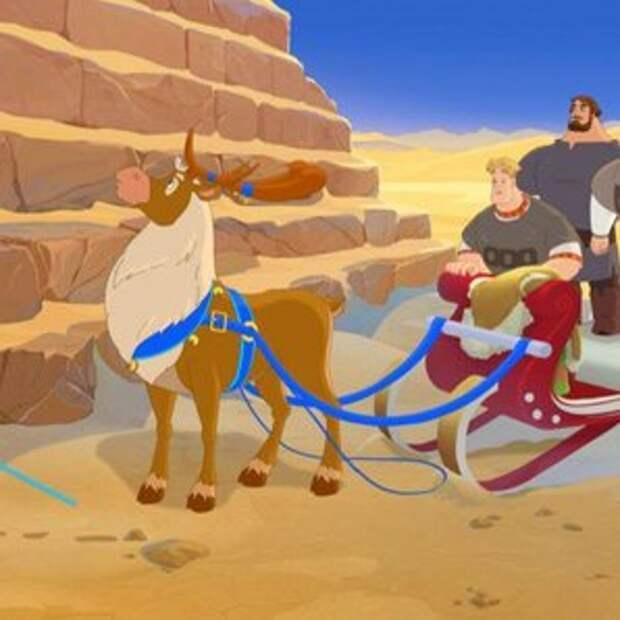 Три богатыря и принцесса египта поздравление князя цитата