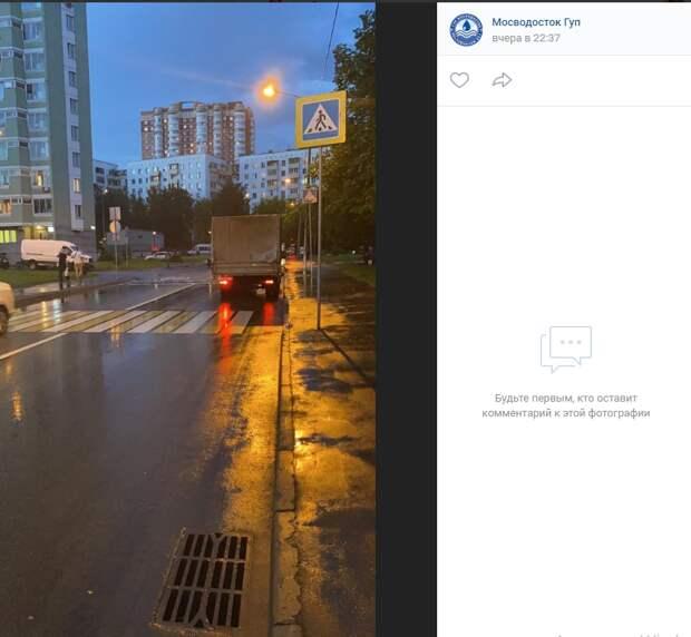Рогачевский переулок затопило из-за сильного дождя