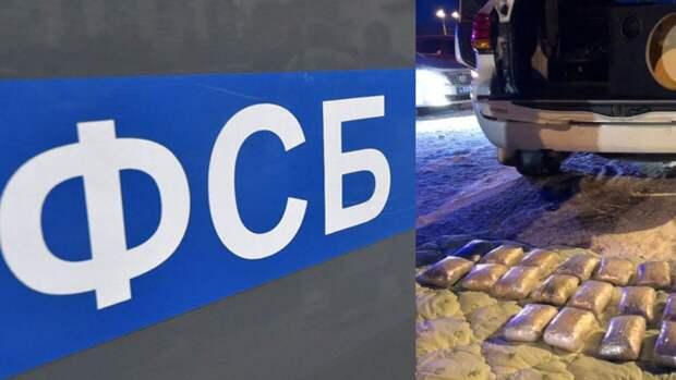 Напавшего на машину ФСБ московского блогера оставили под арестом