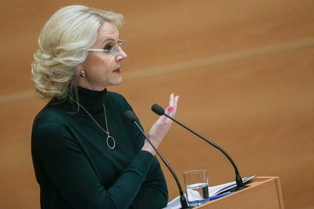 Голикова уточнила данные по смертности от COVID-19 в России