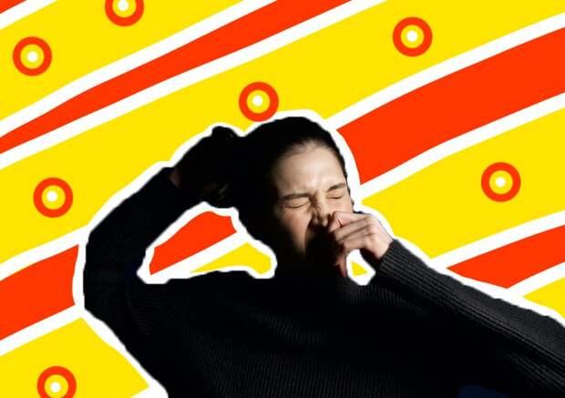 Будь здоров: как правильно чихать