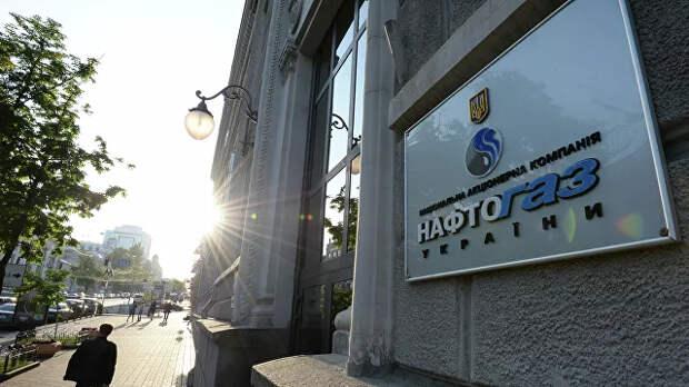 """""""Нафтогаз Украины"""" посрамил """"Газпром"""" своими финансовыми результатами"""