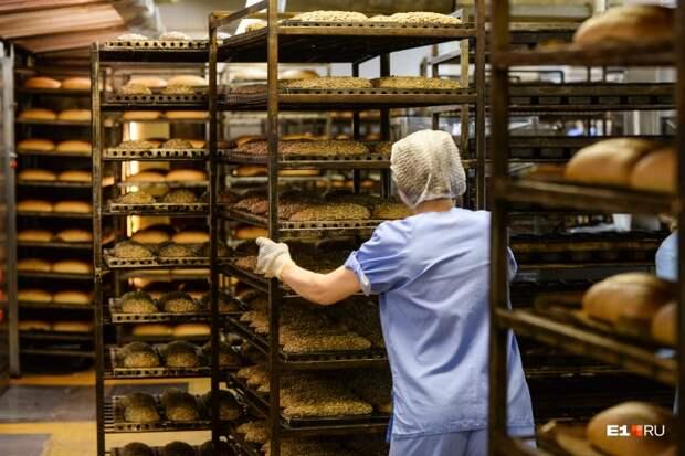 Выдерживать два дня хлеб на производстве никто не станет— это уже ваша ответственность