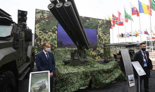 """Отправит """"Джавелин"""" на свалку: в США восхитились российским """"убийцей танков"""""""