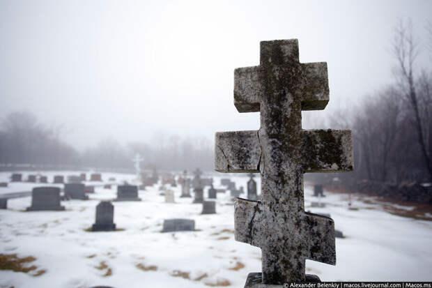 Как я домой через кладбище шла