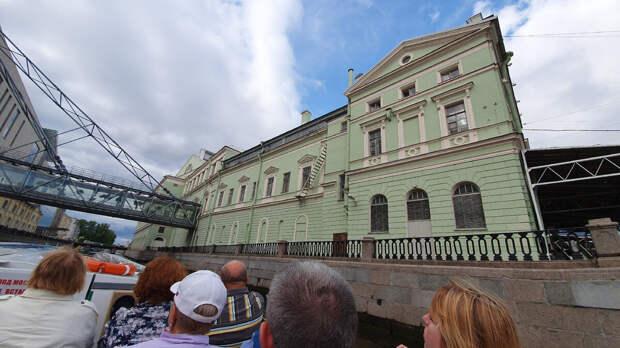 Мариинский театр. Город Санкт-Петербург